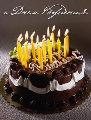 поздравления дяде с днем рождения