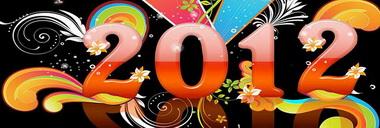 Поздравления на Новый 2012 год